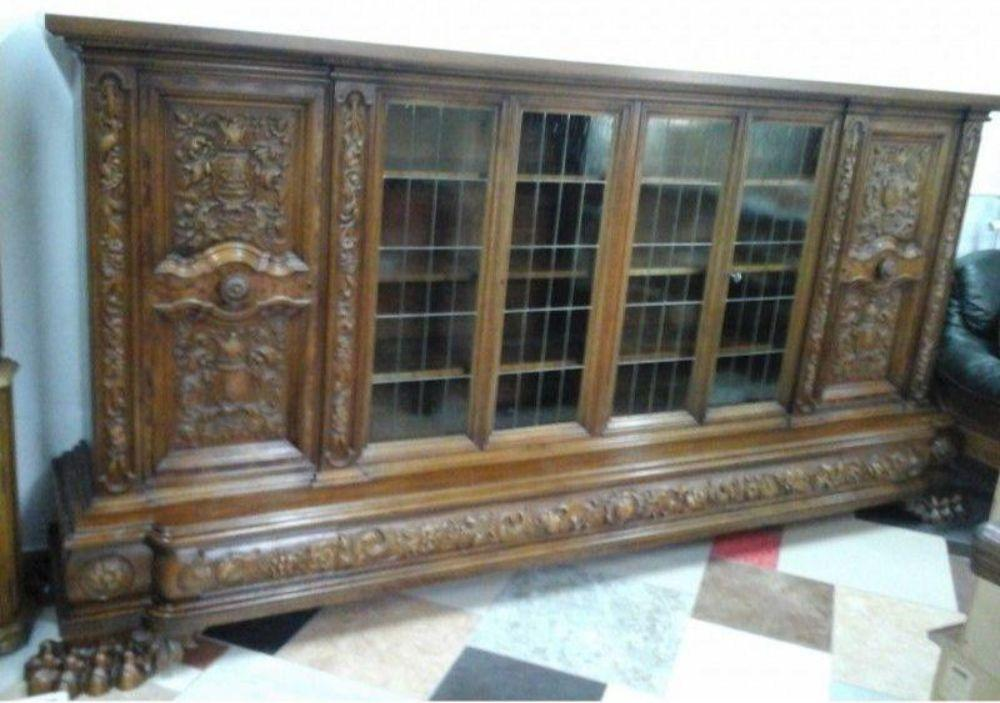 Библиотека Резная